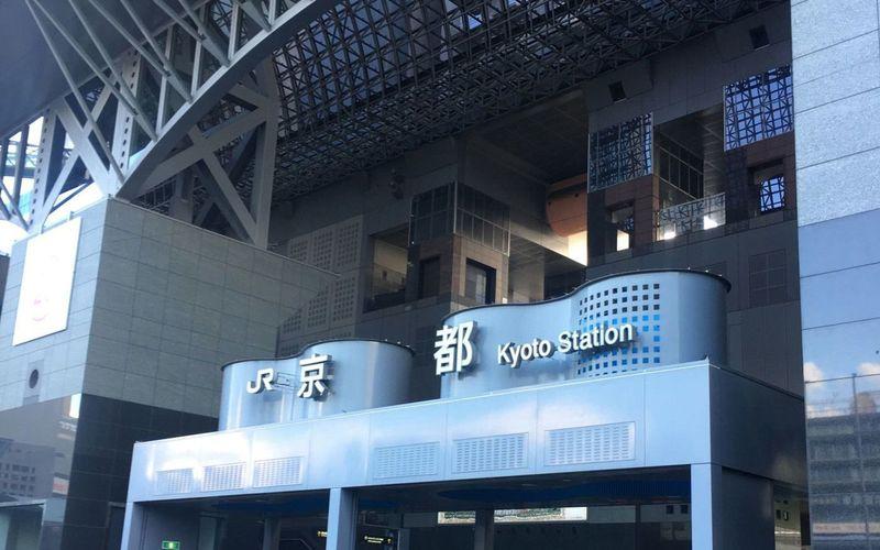 週末の京都駅