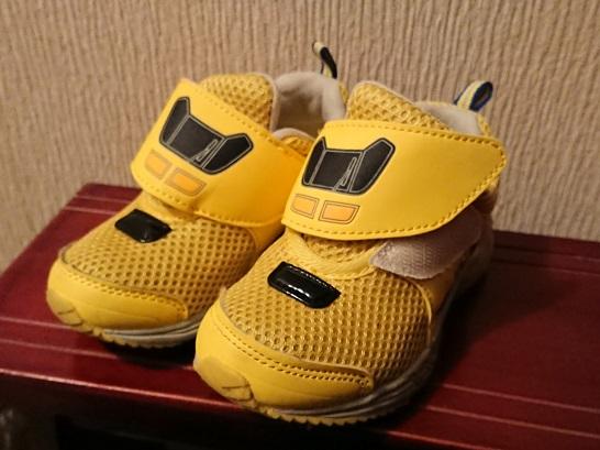 ドクターイエローの靴(プラレール)