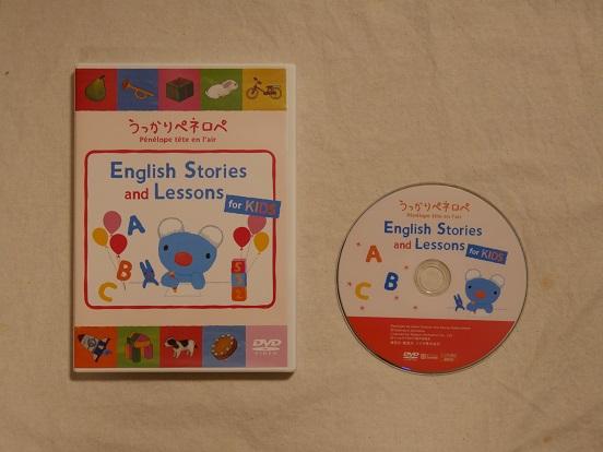 ペネロペの英語DVDをオススメする3つの理由